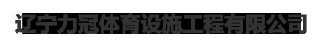 美高梅电子游艺app_美高梅平台apP下载